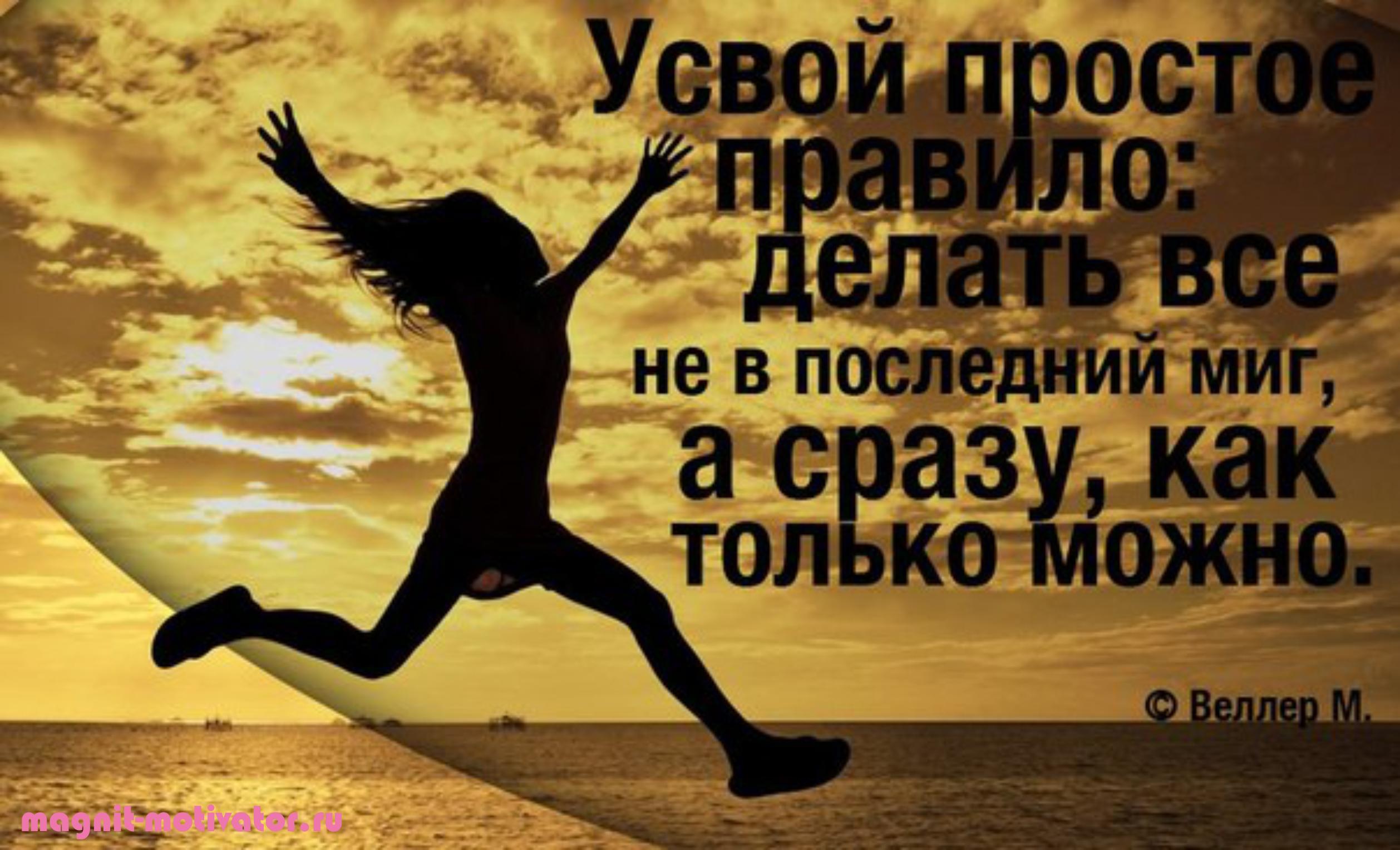 мотиваторы на успех картинки со словом успех который придает