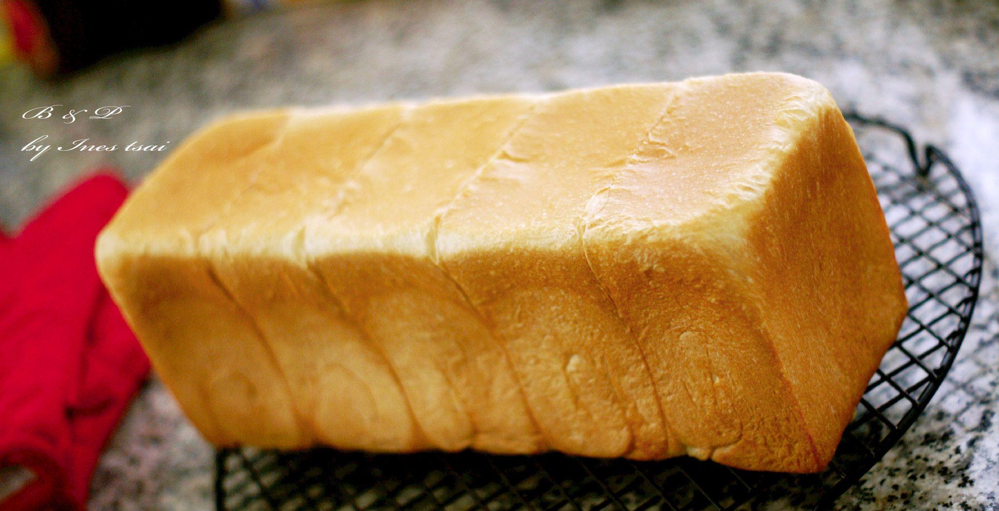 Aqu les traigo un pan de molde muy pero muy rico Su nombre no s