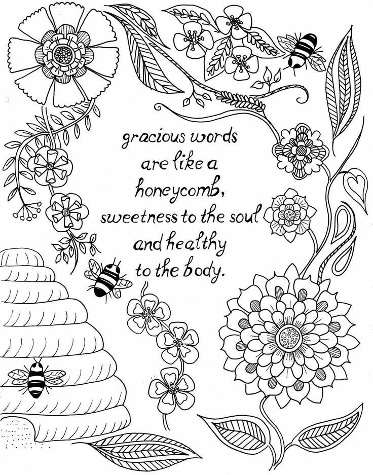 quote coloring pages for adults | Gracious words coloring page | Second Grade Sunday School ...