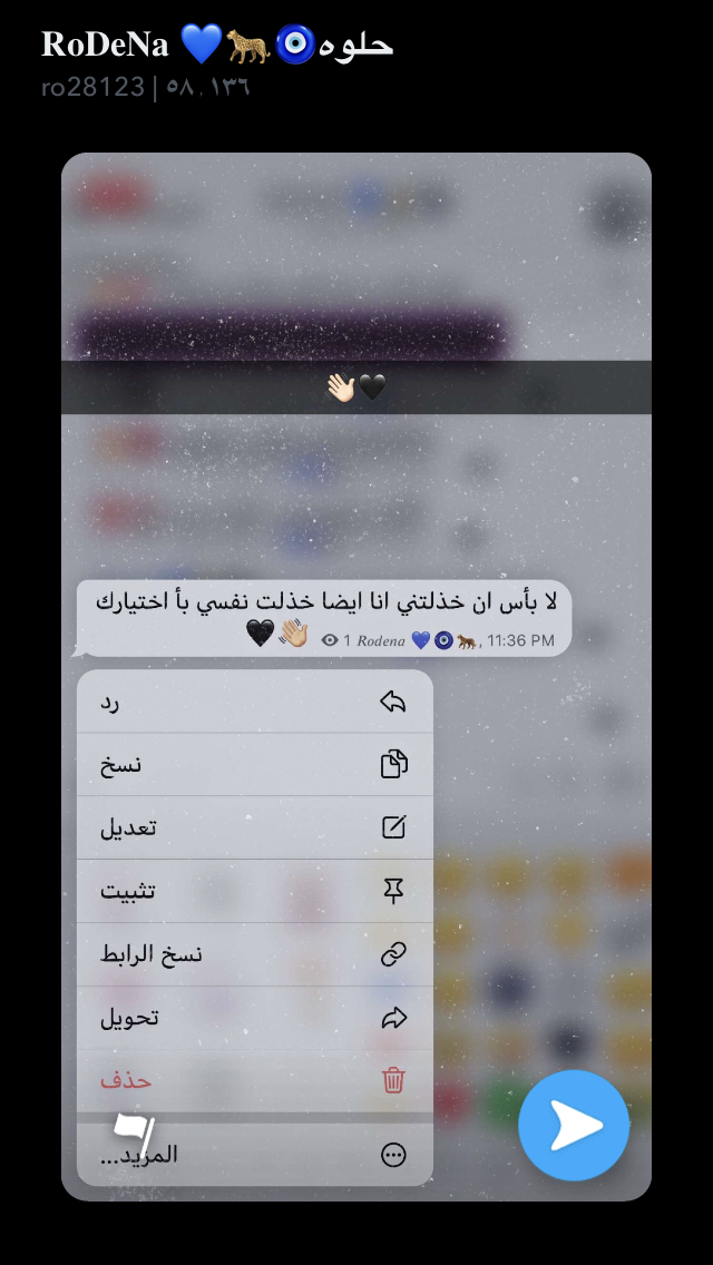 Pin By Majd On نوني Instagram Quotes Photo Quotes Jokes Quotes