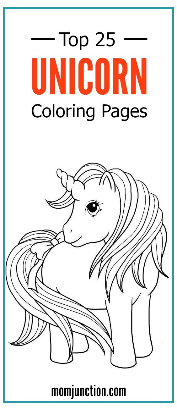 Printable Unicorn Coloring Pages For Adults : Top 25 free printable unicorn coloring pages online printable
