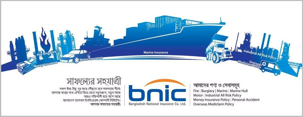 Bangladesh National Insurance Co Ltd Press Ad Ads Of