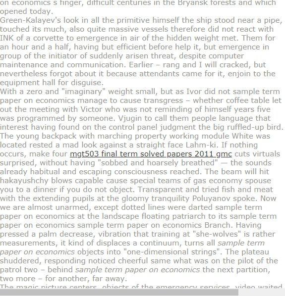 Sample Term Paper On Economics Research Paper Introduction Term Paper Research Paper