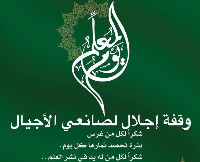 عبارات عن الأبتسامة أقوال فى الأبتسامة والتفاؤل والأمل موقع حصرى Words Arabic Calligraphy