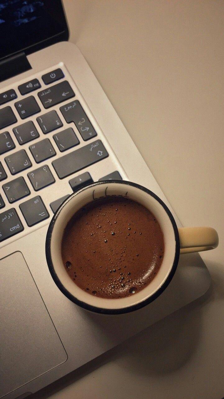Descubra os benefícios do Café