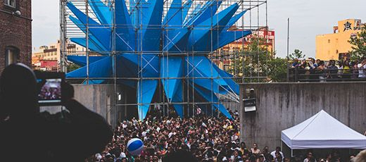 MoMA PS1 Outdoor Dance Party #Activity #New #York #To #do
