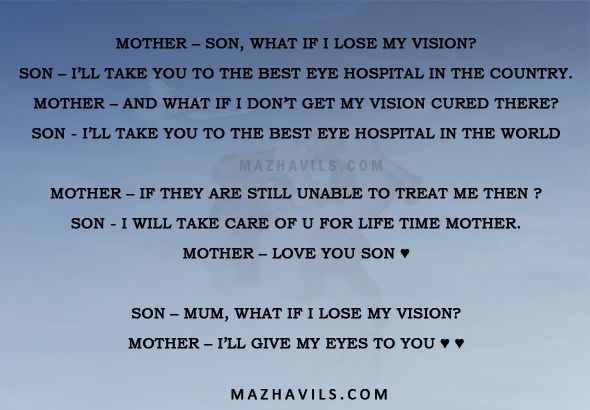 Mother And Son For My Son Pinterest Mothers Love Quotes Fascinating Inspirational Quotes From A Loving Mom To Her ChildrenSons