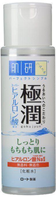 ROHTO Hada Labo Gokujyun Hyaluronic Acid Lotion 170ml Moisturizing Japan F/S #HadaLabo