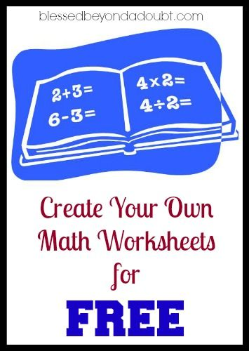 FREE Math Worksheets Generator Sites! - Blessed Beyond A Doubt