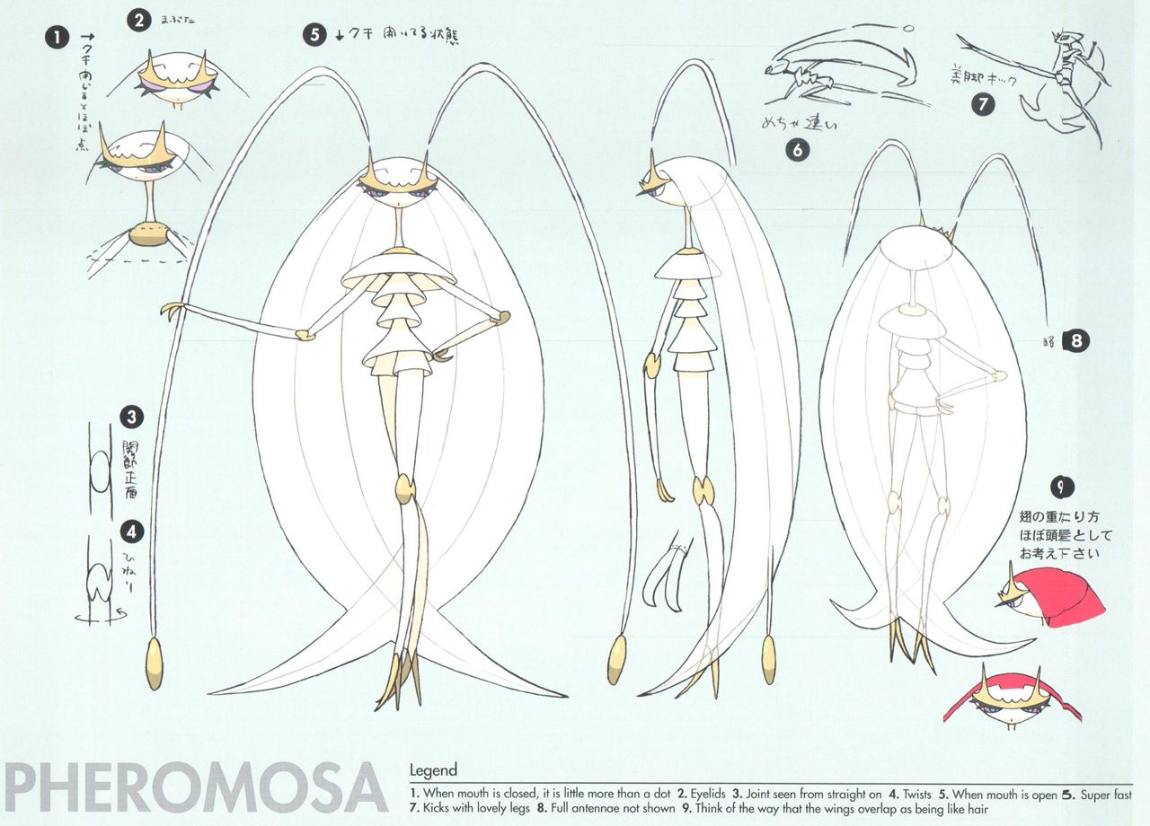 Ultra Beasts Concept Art For Pokemon Sun And Moon Pokemon Concept Art Pokemon Sketch