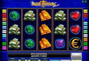 игра онлайн казино интернет
