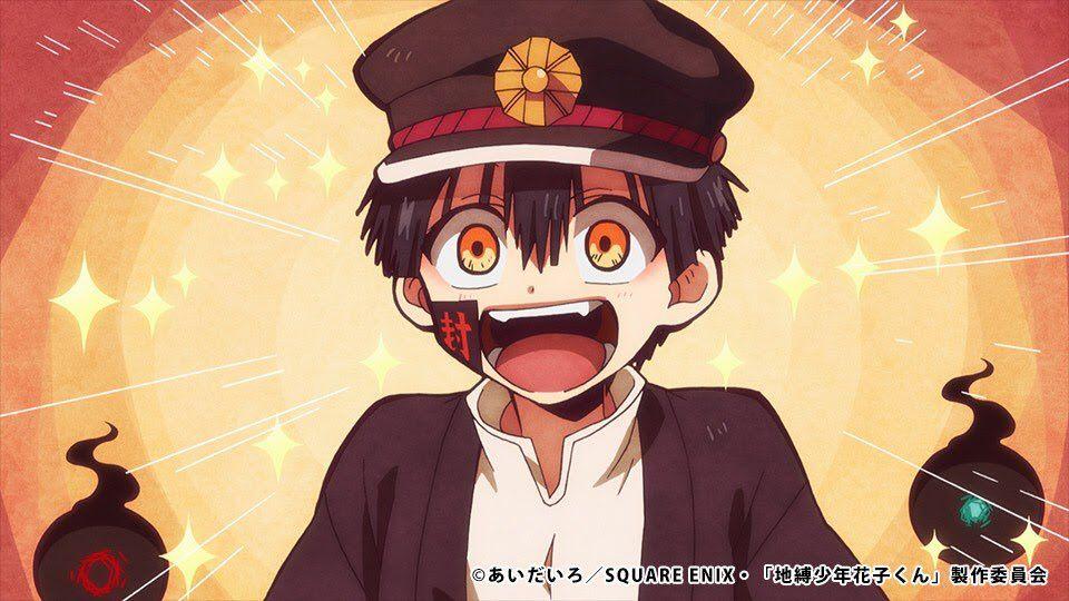 sunにて第八の怪 ミツバ ご視聴頂きましてありがとうございました つかさはとっても嬉しそう ですが 引き続き放送とweb配信もよろしくお願いします 第8話放送情報 bs tbs 2 29 土 26 30 花子くんアニメpic t anime yandere anime cute anime character