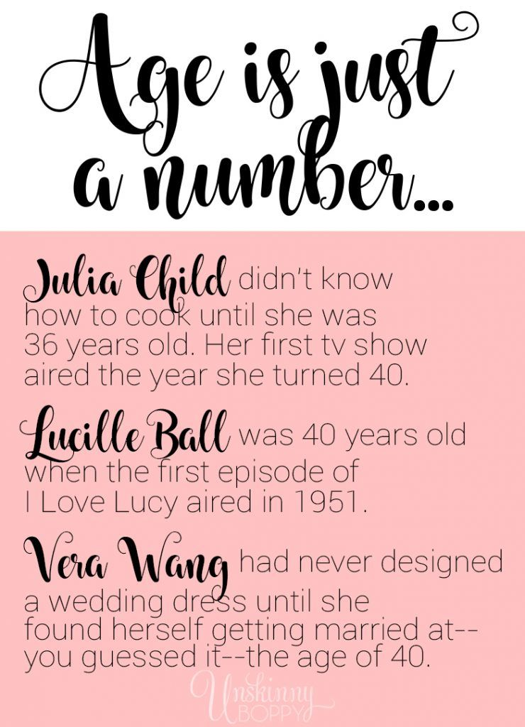 Age Is Just A Number Inspirationalquote 40th Birthday Quotes