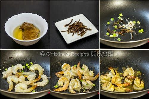 Mandarin Peel Prawns from Christine's Recipes