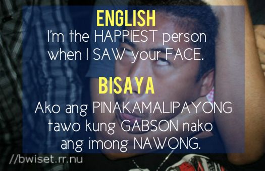 Funny Bisaya Quotes