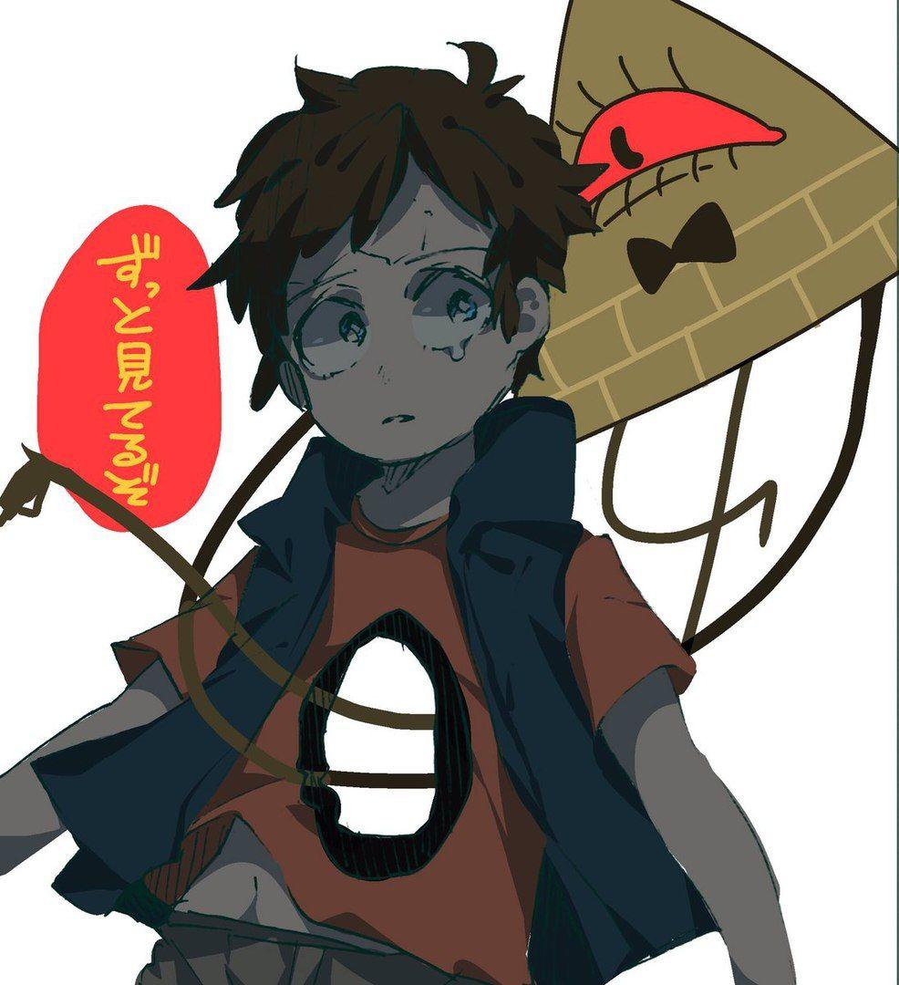 Pin by GumPopLiz on Gravity falls Gravity falls anime