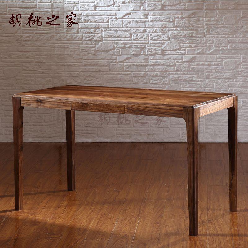 Superb Simple Walnut Desk