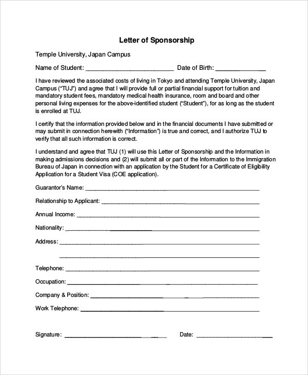 Sample Sponsorship Request Letter Documents Pdf Formal Format