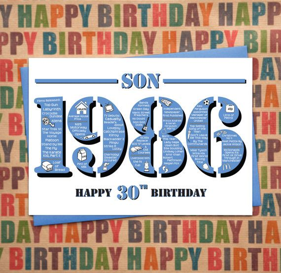 Happy 30th Birthday Son Card Born In 1986 British By Knitally Birthday Cards For Son Birthday Greeting Cards Happy 70 Birthday