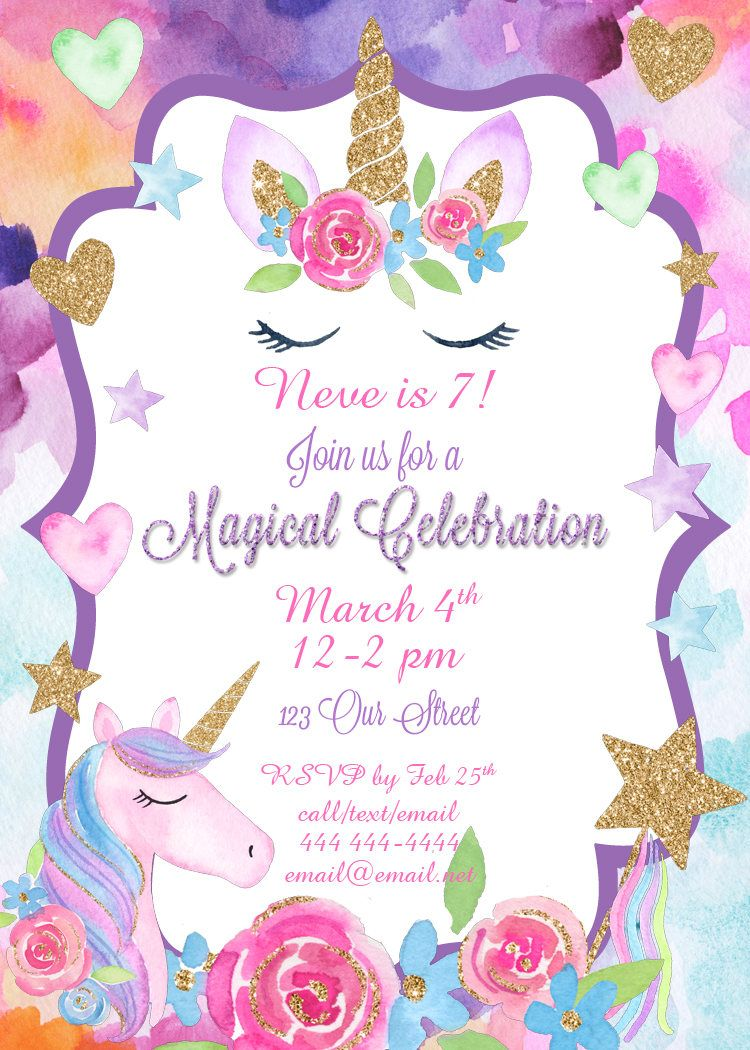 Digital Invitations Unicorn Custom Birthday Invites 1st