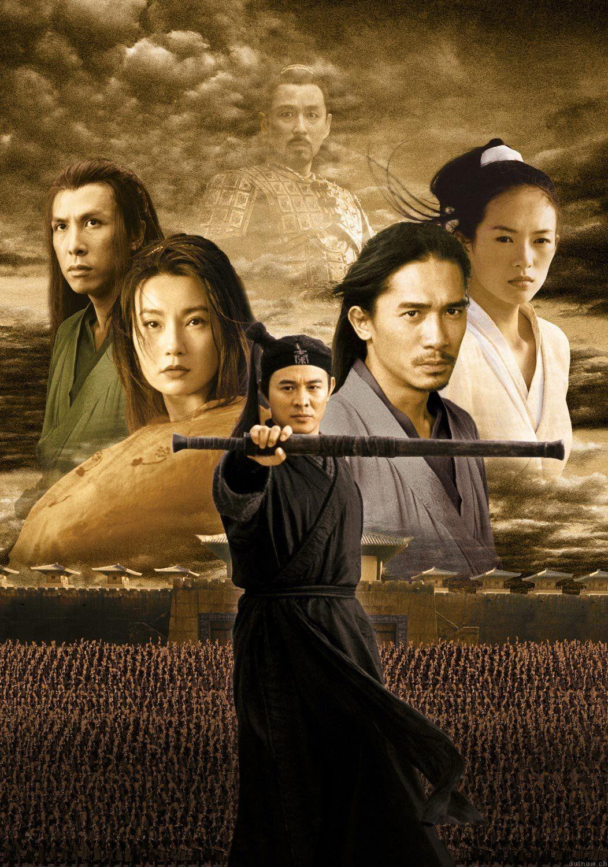 """One Response to """"Shadow – Zhang Yimou Film Trailer"""""""