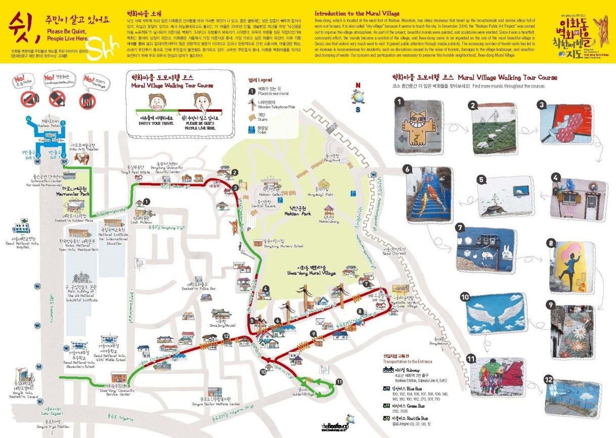 Ihwa Mural Village A Guide Guidelines For Seeing The Area Seoul