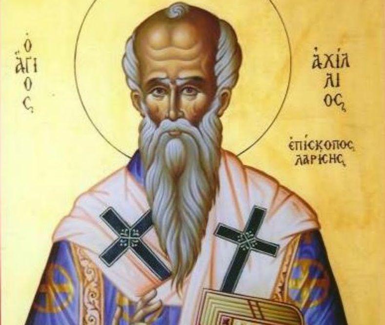 Τι γιορτάζουμε σήμερα 15 Μαΐου: Όσιος Αχίλλιος Επίσκοπος Λαρίσης ...