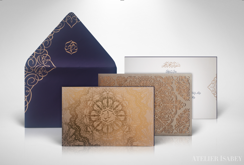 Royal Purple And Gold Wedding Invitations For A Wedding In Saudi Arabia.  Arabic Calligraphy And