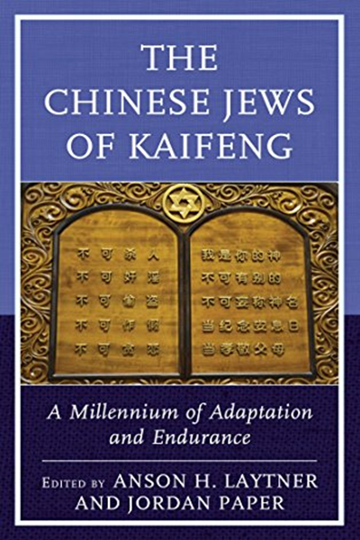 The Chinese Jews of Kaifeng: A Millennium of Adaptation and