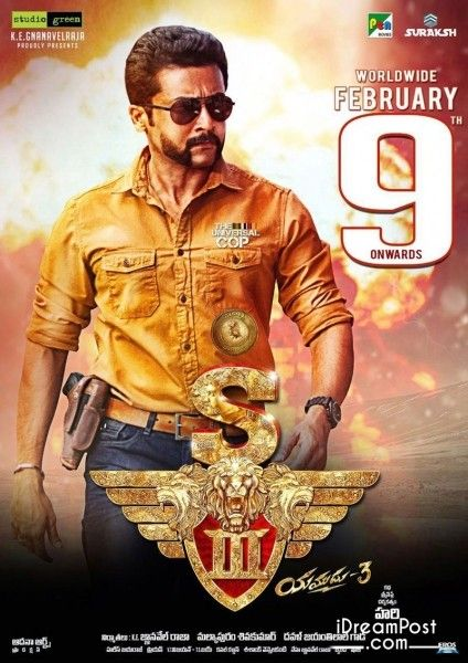 Singam 3 2017 Tamil Movie Dvdrip Esubs 400mb Download Full