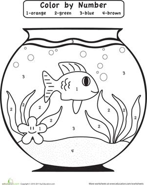 Color by Number Fishbowl  Worksheets for kindergarten Pets and 1