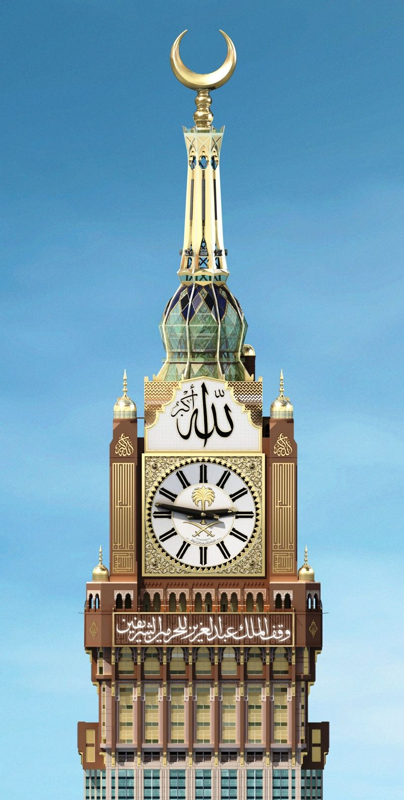 Discover Most Famous Clock Towers In The World Mesjid Mekah Tanah Suci