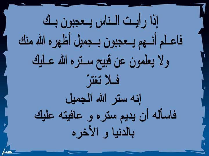 ادعية مصورة ادعية اسلامية مصورة ادعية دينية مستجابة مكتوبة بالصور Arabic Calligraphy Calligraphy Islam