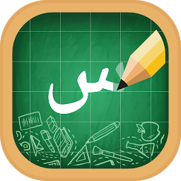 Arabic Alphabet Animals letters for kids Apps on Google