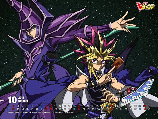 V-Jump : Atem and Dark Magician by PrinceGohan227