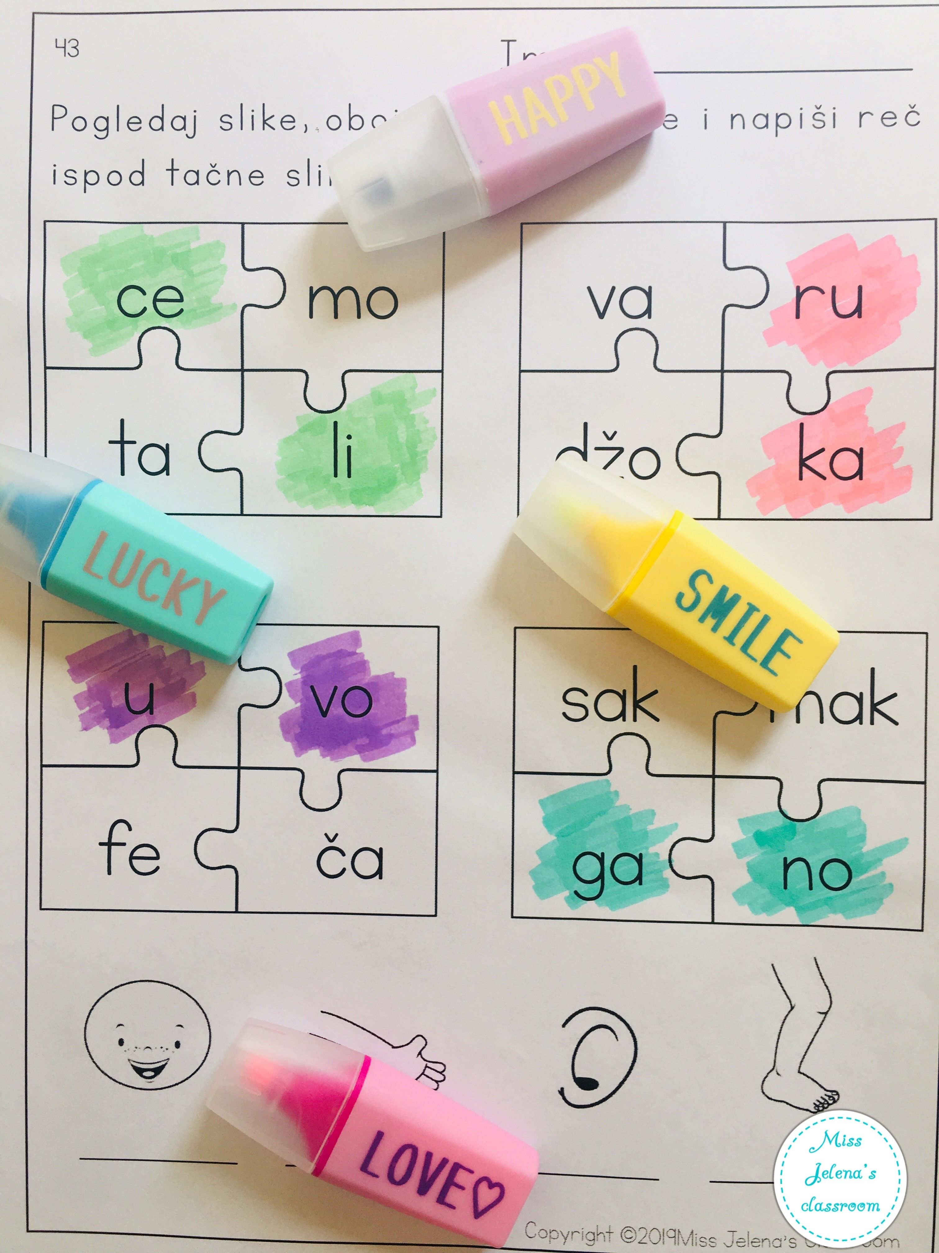 Pin On Serbian Language Resources From My Payhip Store