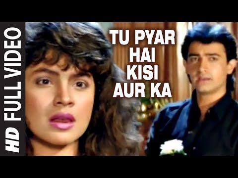 Tu Pyar Hai Kisi Aur Ka Full Song Dil Hai Ki Manta Nahin Aamir Khan Pooja Bhatt Songs Mp3 Song Download Heart Touching Love Story