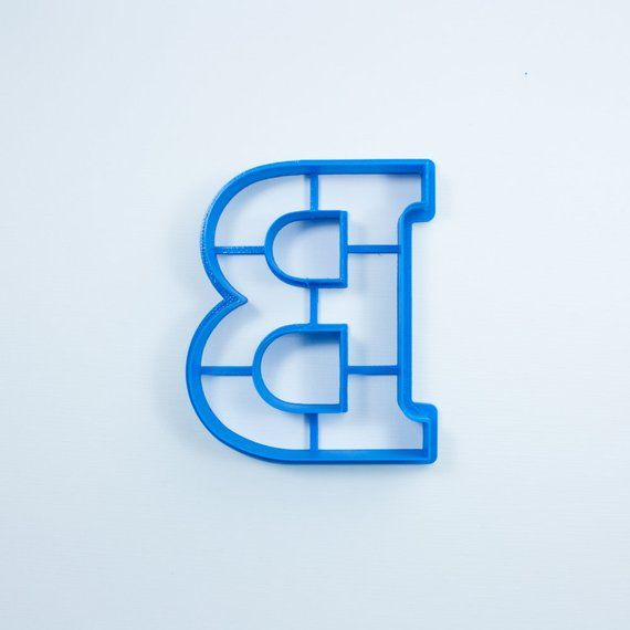 Block Letter B Cookie Cutter | Alphabet Cookie Cutters | Letter