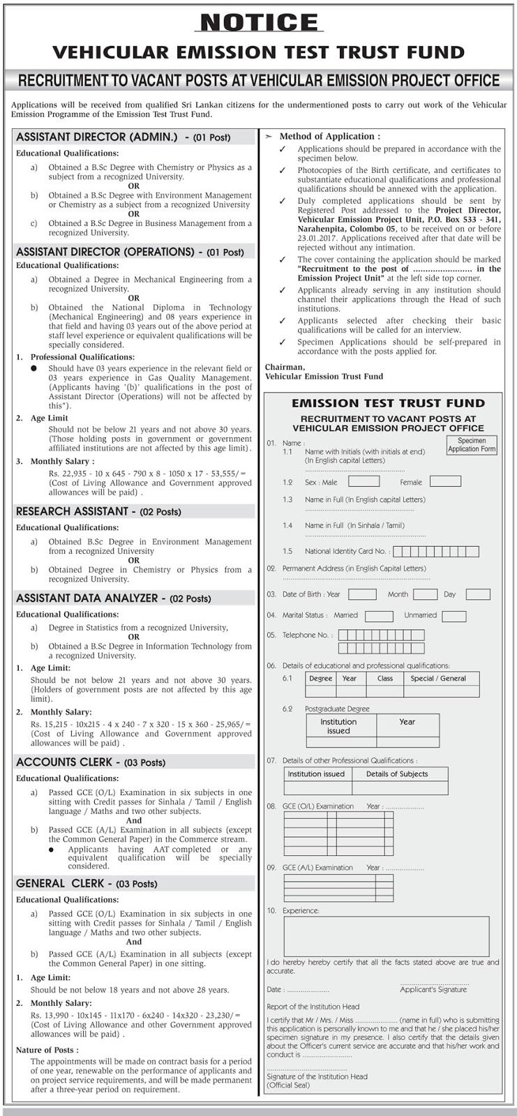 Sri Lankan Government Job Vacancies At Vehicular Emission Test
