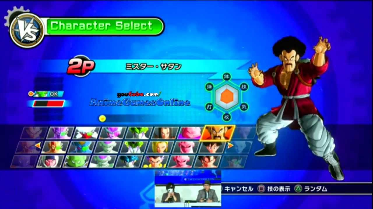 Dragon Ball Xenoverse Almost All Characters Dragon Ball Goku