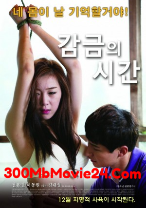 sex-korean-moves-storm-anal
