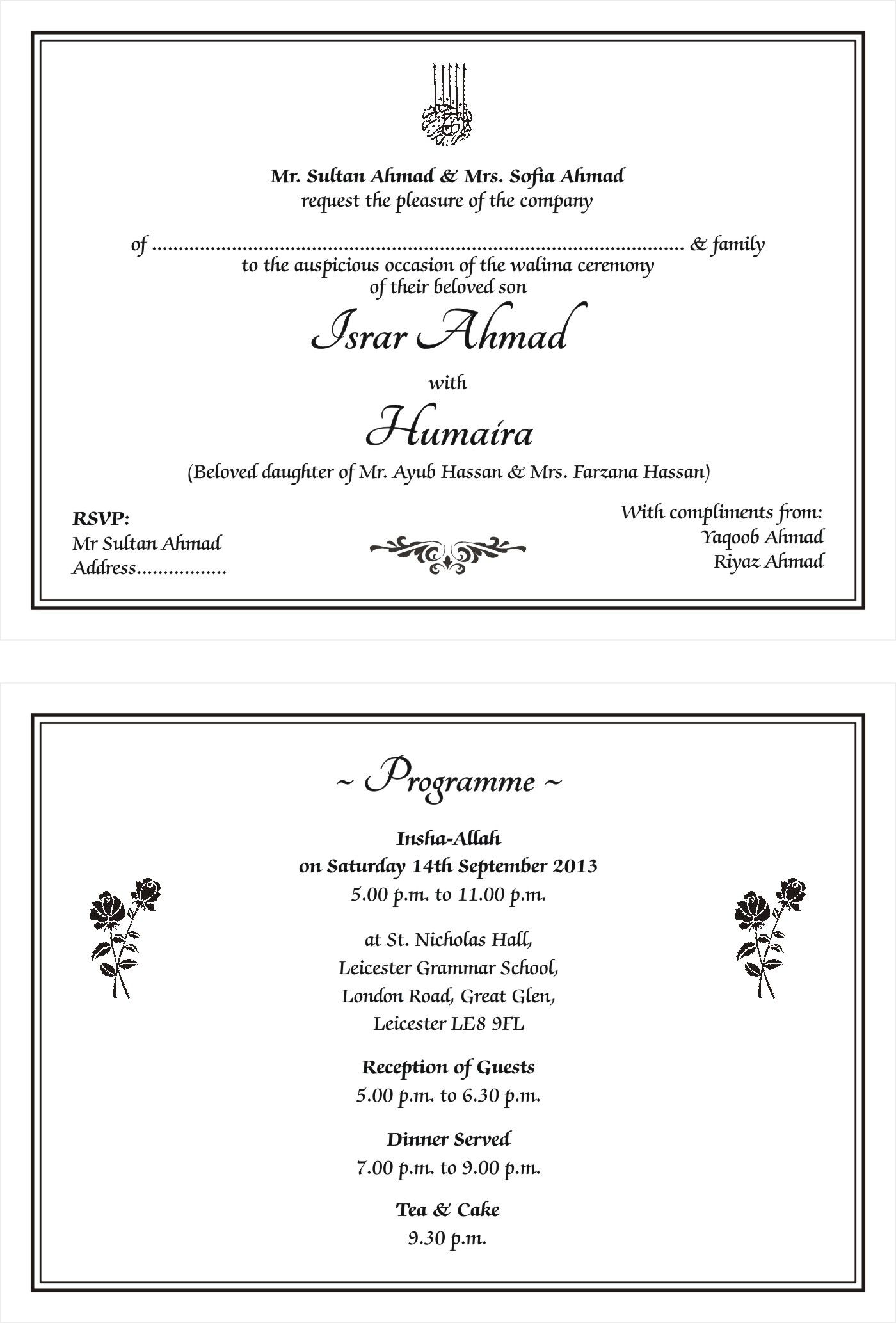 wedding Invitation wordings for Muslim marriage  Marriage