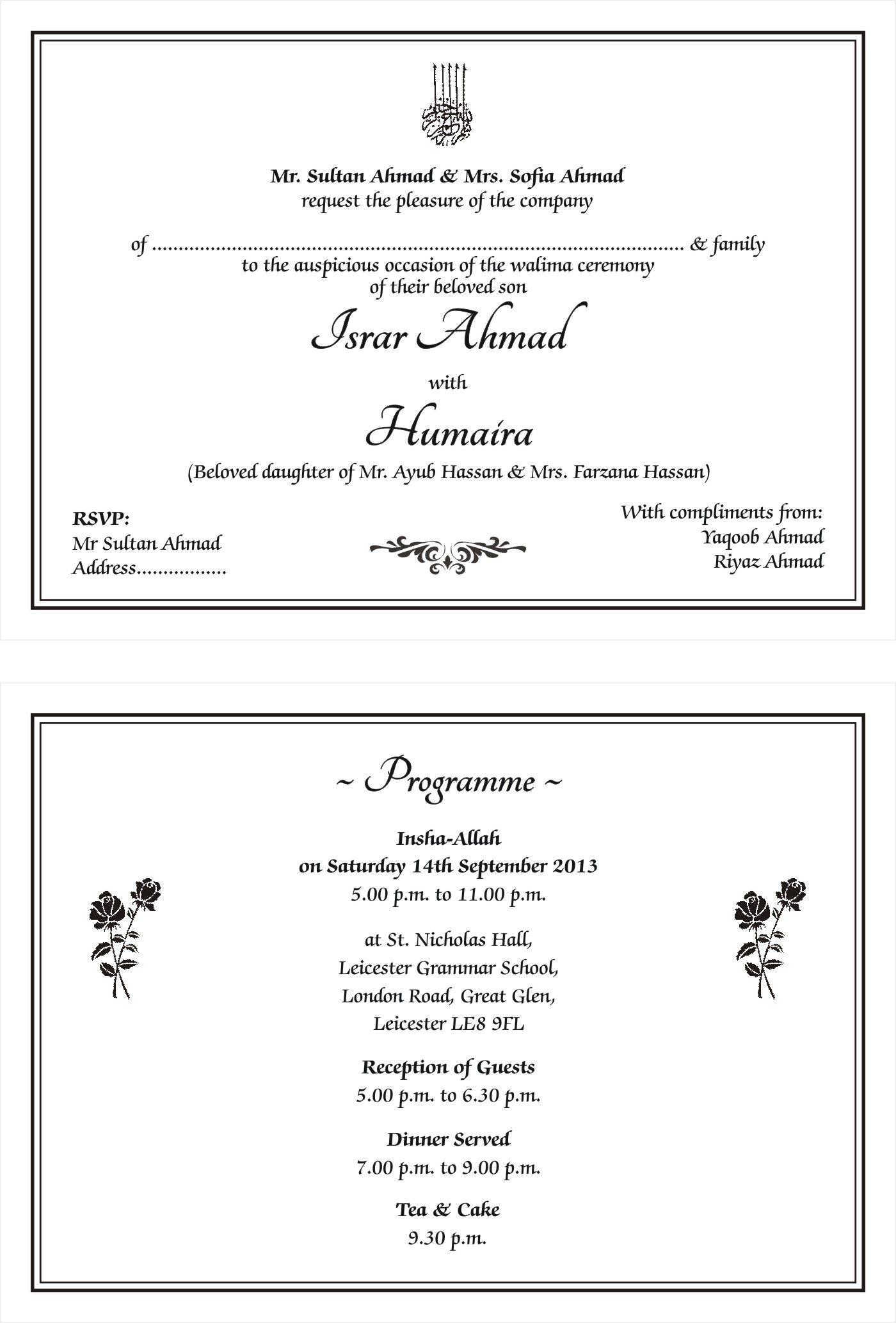 Wedding Invitation Wordings For Muslim Marriage