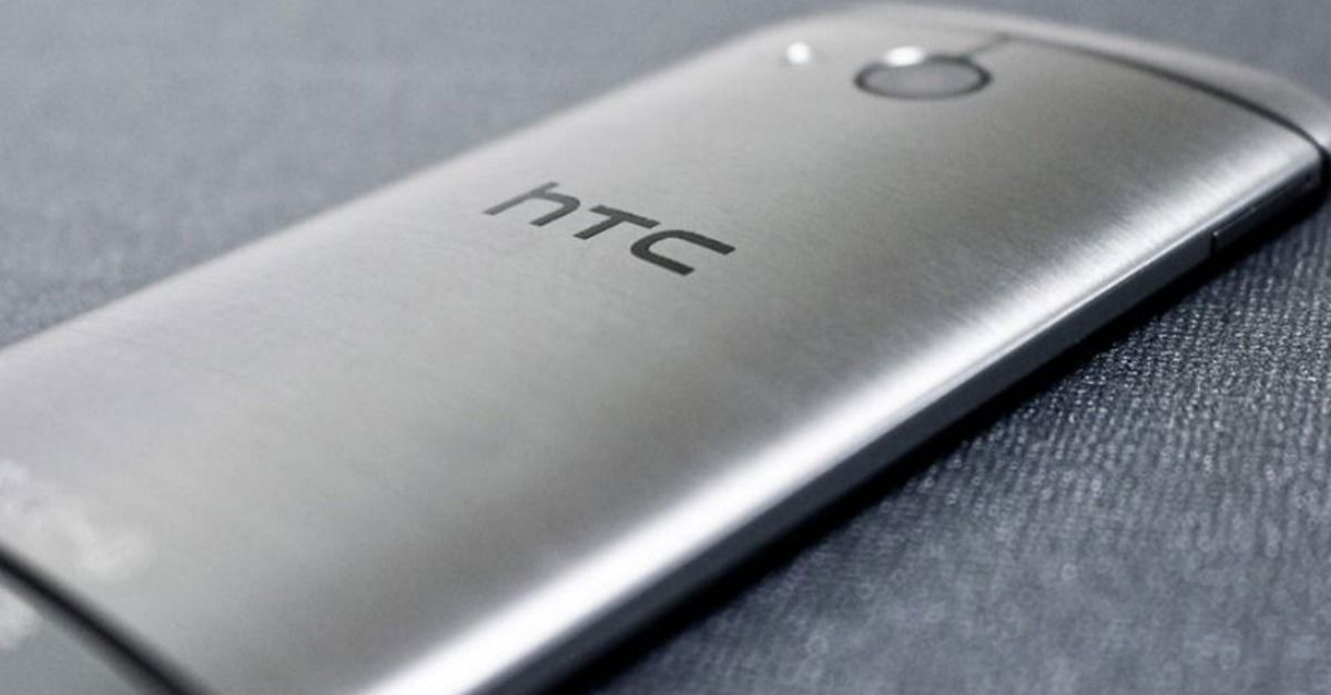 HTC One mini 2 Arrives: 4.5-Inch Screen, No Secondary Camera