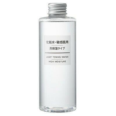 Photo of (広告)無印良品なので、敏感肌の化粧水の保湿式200ml日本新