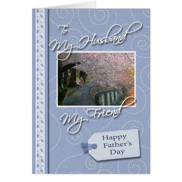 Father S Day My Husband Friend Card Zazzle Com Cool