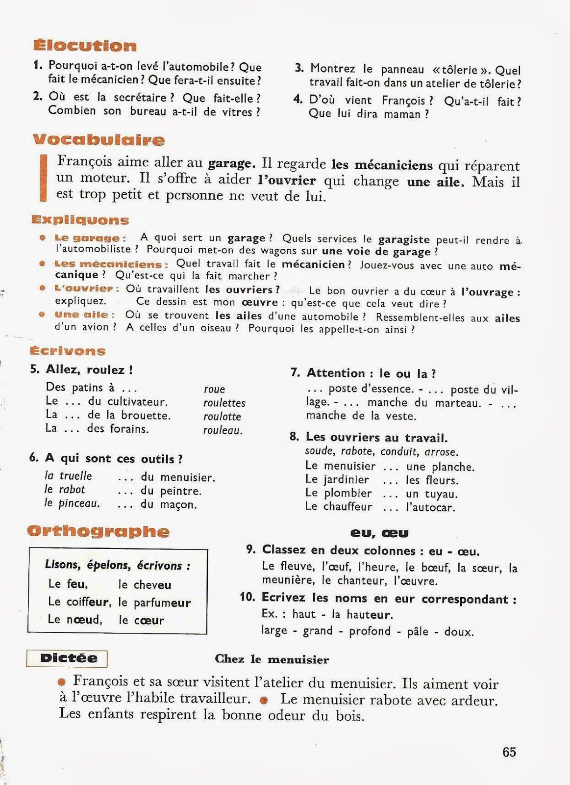 Toraille A La Conquete De Notre Langue Ce1 1965 Grandes Images En 2020 Ce1 Vocabulaire Conjugaison Francais