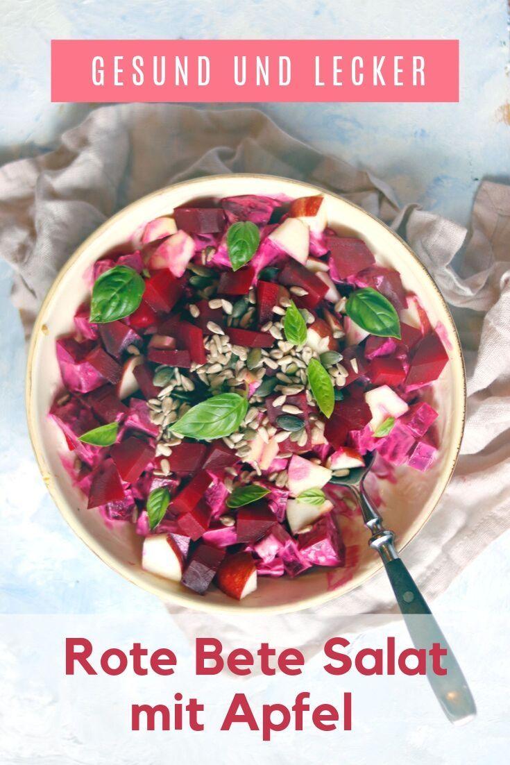 Rezept Rote Bete Salat mit Äpfeln. Rote Bete Rezept Salat mit gekochter Rote Beete. Leckeres Salatrezept für den Herbst.