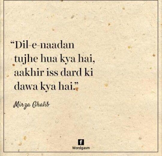 Mirza Ghalib, Mirza