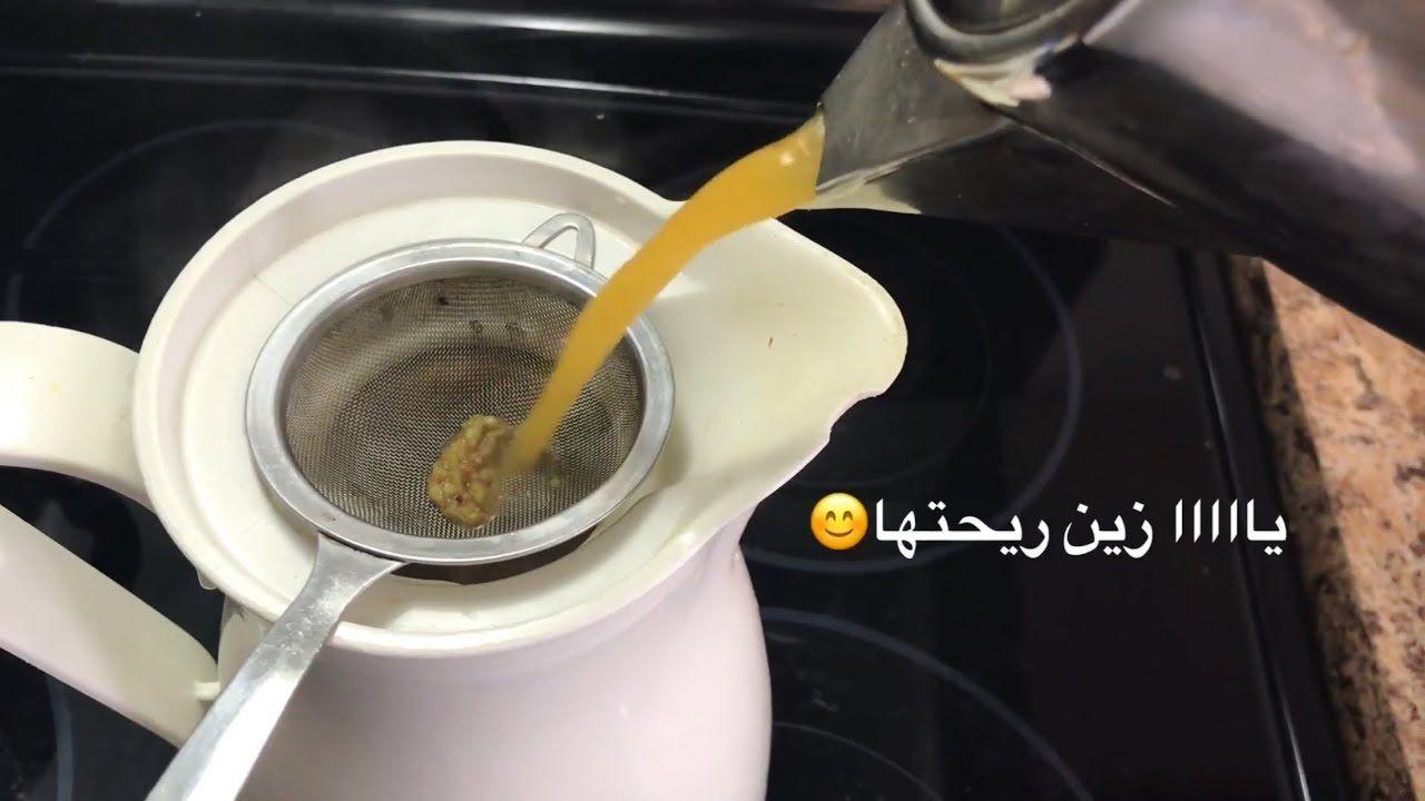 O O Usu O C O O O O O O U U U Uˆo C O U O O O Uso C O Uˆ O U U U Uˆo C O U O O Uˆo Uso C Youtube Arabic Food Food Dessert Recipes